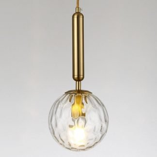 Eddrick Minimalist Globe Patterned Glass Pendant Light