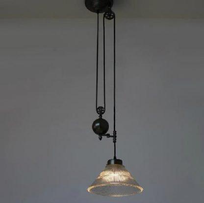Oddnaug Rustic Pulley Wheel Pendant Light